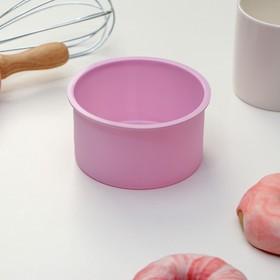 Форма для выпечки «Круг», 9,5×5,4 см, цвет МИКС