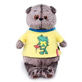 Мягкая игрушка «Басик в футболке с принтом. Лягушонок», 22 см