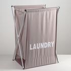 Корзина универсальная Laundry, 43×29×64 см, цвет МИКС