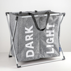 Корзина универсальная двойная Dark or Light, 60×39×56 см, цвет серый