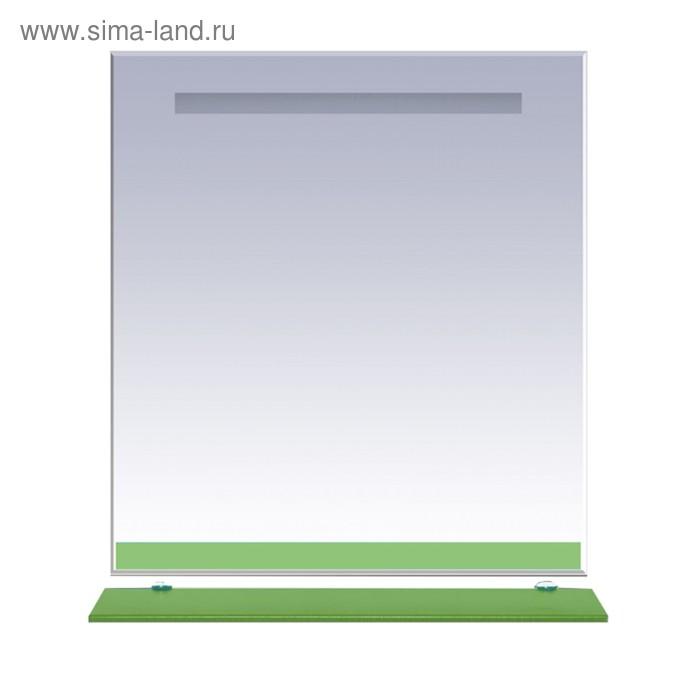 Зеркало Джулия - 85 с полочкой 12 мм салатовое