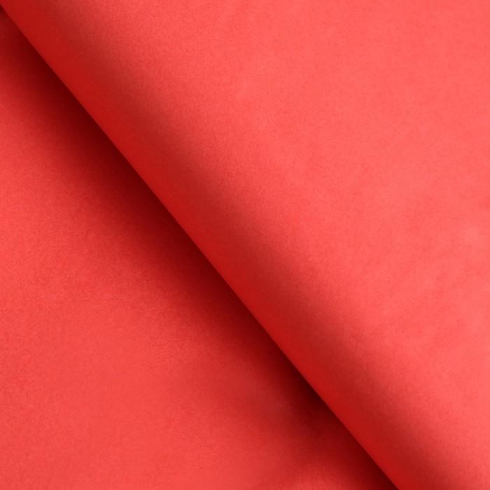 Бумага упаковочная тишью, оранжевый, 50 х 66 см