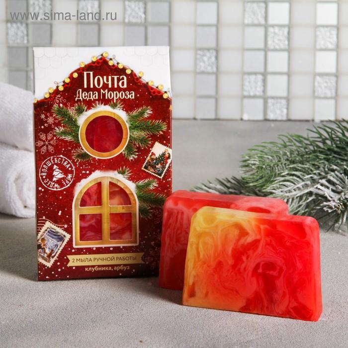 """Подарочный набор """"Почта Деда Мороза"""": 2 мыла"""