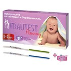 Тест-полоска на беременность и овуляцию Frautest Planning, 5 + 2 шт.