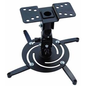 Кронштейн для проектора Cactus CS-VM-PR04-BK, настенный, потолочный,поворот-наклон,до 10 кг Ош