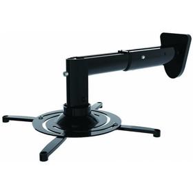 Кронштейн для проектора Cactus CS-VM-PR05B-BK, настенный, потолочный,поворот-наклон,до 10 кг Ош