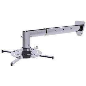 Кронштейн для проектора Cactus CS-VM-PR05BL-AL, настенный,потолочный,поворот-наклон,до 10 кг