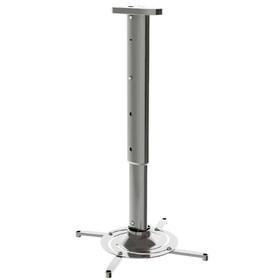 Кронштейн для проектора Cactus CS-VM-PR05L-AL, настенный,потолочный,поворот-наклон,до 10 кг Ош