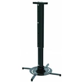 Кронштейн для проектора Cactus CS-VM-PR05L-BK, настенный,потолочный,поворот-наклон,до 10 кг Ош