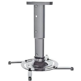 Кронштейн для проектора Cactus CS-VM-PR05M-AL, настенный,потолочный,поворот-наклон,до 10 кг Ош