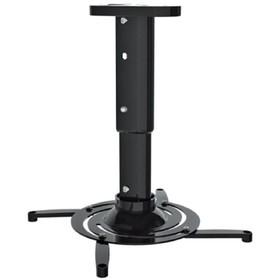 Кронштейн для проектора Cactus CS-VM-PR05M-BK, настенный,потолочный,поворот-наклон,до 10 кг