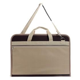 Папка для художников формата А3 с ручками каркасная, 450 х 320 х 30 мм, с карманом, коричневая/бежевая, Estado