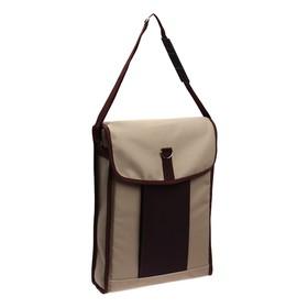 Сумка для планшета формата А3, 420 х 300 х 80 мм, бежевый/коричневый, Estado