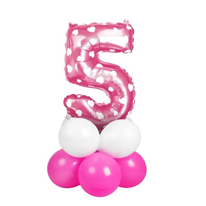 """Букет из шаров """"5"""", цифра, фольга, латекс, набор 9 шт, цвет розовый, сердце"""