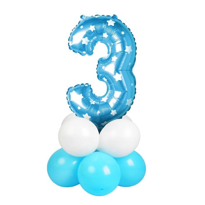 """Букет из шаров """"3"""", цифра, фольга, латекс, набор 9 шт, цвет голубой, звёзды"""