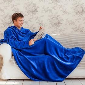 Плед с рукавами, цвет синий, 150х200 см, рукав — 27х52 см, аэрософт