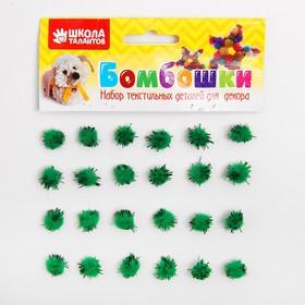 Набор деталей для декора «Бомбошки с блеском» набор 100 шт., размер 1 шт: 1 см, цвет зелёный Ош