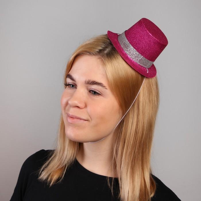 Карнавальная шляпка Цилиндр, на резинке, цвета МИКС