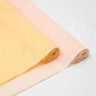 Бумага креп, простой, цвет абрикосовый, 0,5 х 2,5 м