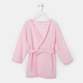 Халат детский, цвет розовый, рост 104 см