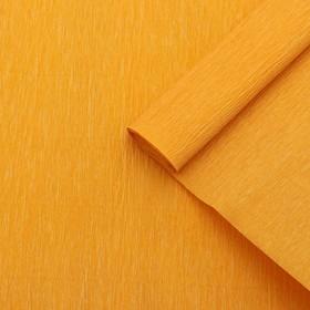 Бумага креп, простой, цвет оранжевый, 0,5 х 2,5 м Ош