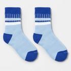 Носки детские махровые, цвет голубой/василек, размер 12-14