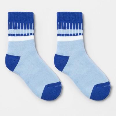 Носки детские махровые, цвет голубой/василек, размер 20-22