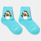 Носки детские с махровым следом, цвет бирюзовый, размер 14-16