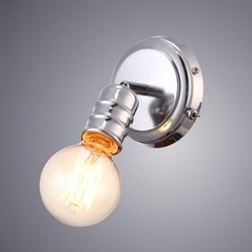 Светильник Fuoco, 1x60Вт E27, хром