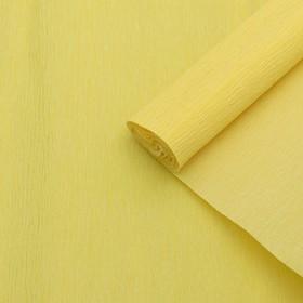Бумага креп, простой, цвет светло-лимонный, 0,5 х 2,5 м Ош
