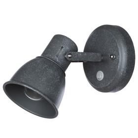 Светильник JOVI, 1x40Вт E14, серый