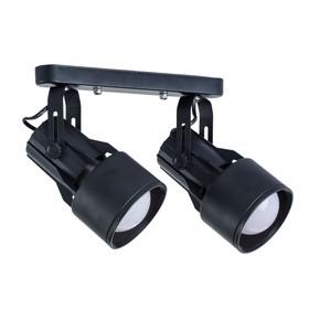 Светильник LYRA, 2x40Вт E27, чёрный