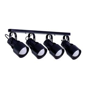Светильник LYRA, 4x40Вт E27, чёрный