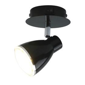 Светильник Gioved, 5Вт LED, чёрный