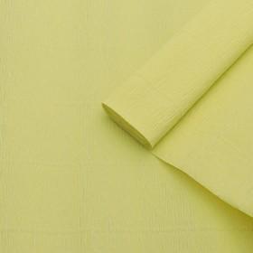 Бумага креп, простой, цвет ярко-лимонный, 0,5 х 2,5 м Ош