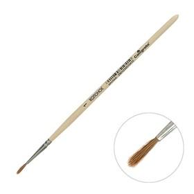 Кисть Колонок Круглая №1 (диаметр обоймы 1 мм; длина волоса 10 мм), деревянная ручка, Calligrata Ош