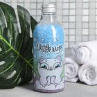 """Соль для ванн """"Хочу на море"""", с ароматом жасмина, 500 г"""