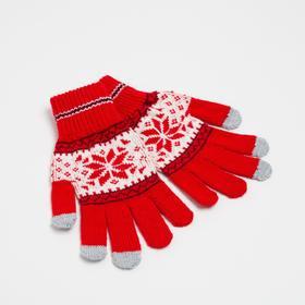 Перчатки женские, цвет красный, размер 18