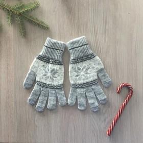 Перчатки женские, цвет светло-серый, размер 18