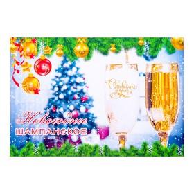 Наклейка 'Новогоднее шампанское' бокалы с напитком, новогодние игрушки Ош