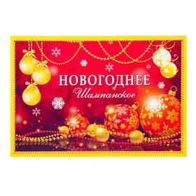 Наклейка 'Новогоднее шампанское' новогодние игрушки, красный фон Ош