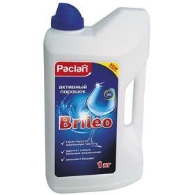Активный порошок для посудомоечных машин Paclan, 1 кг Ош