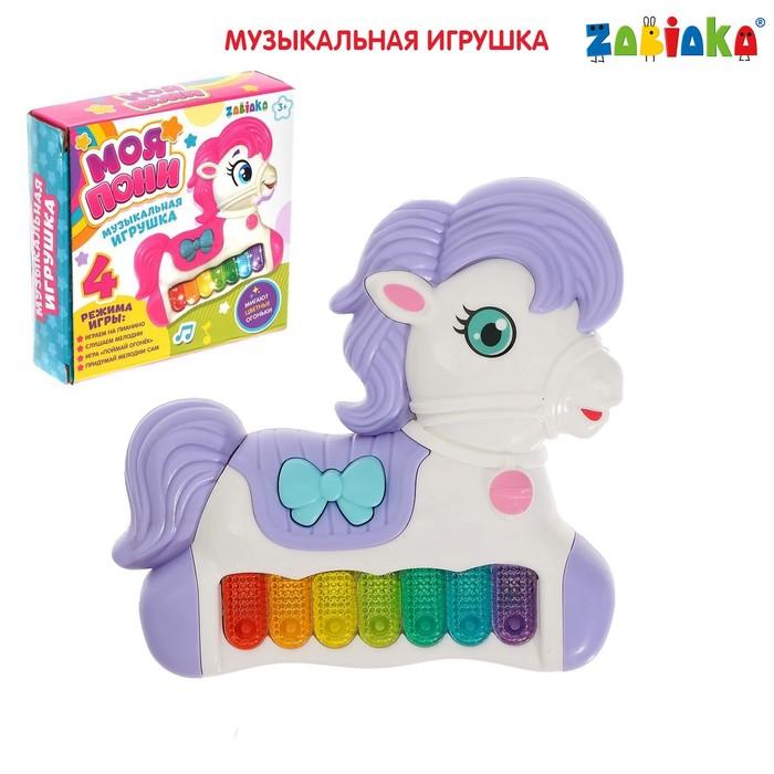 Музыкальная игрушка-пианино Моя пони, звуковые и световые эффекты, цвет МИКС