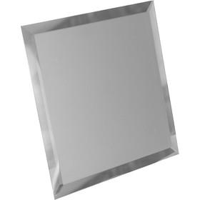 Квадратная зеркальная серебряная матовая плитка с фацетом 10 мм, 150х150 мм Ош