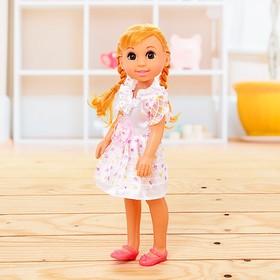 Кукла классическая «Наташа», в платье, МИКС Ош