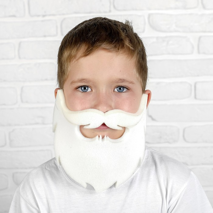 Борода белая, р-р-23*17