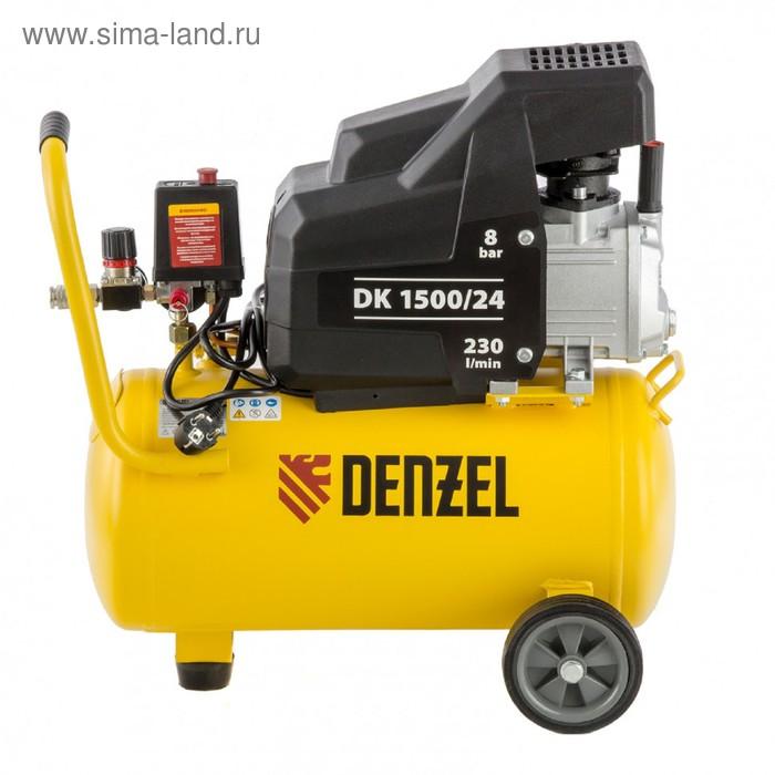 Компрессор воздушный Denzel DK1500/24 58063, 230 л/мин, 24 л, прямой привод, масляный