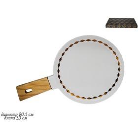 Тарелка для пиццы Tekito