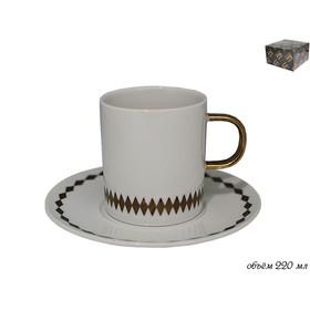 Чашка с блюдцем Tekito, объём 220 мл
