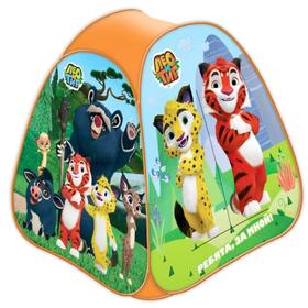 Игровая палатка «Лео и Тиг», 81 х 90 х 81 см, в сумке